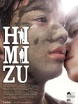 Microsoft PowerPoint - himizu press book