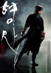 duelist poster 1