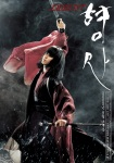 duelist poster 2