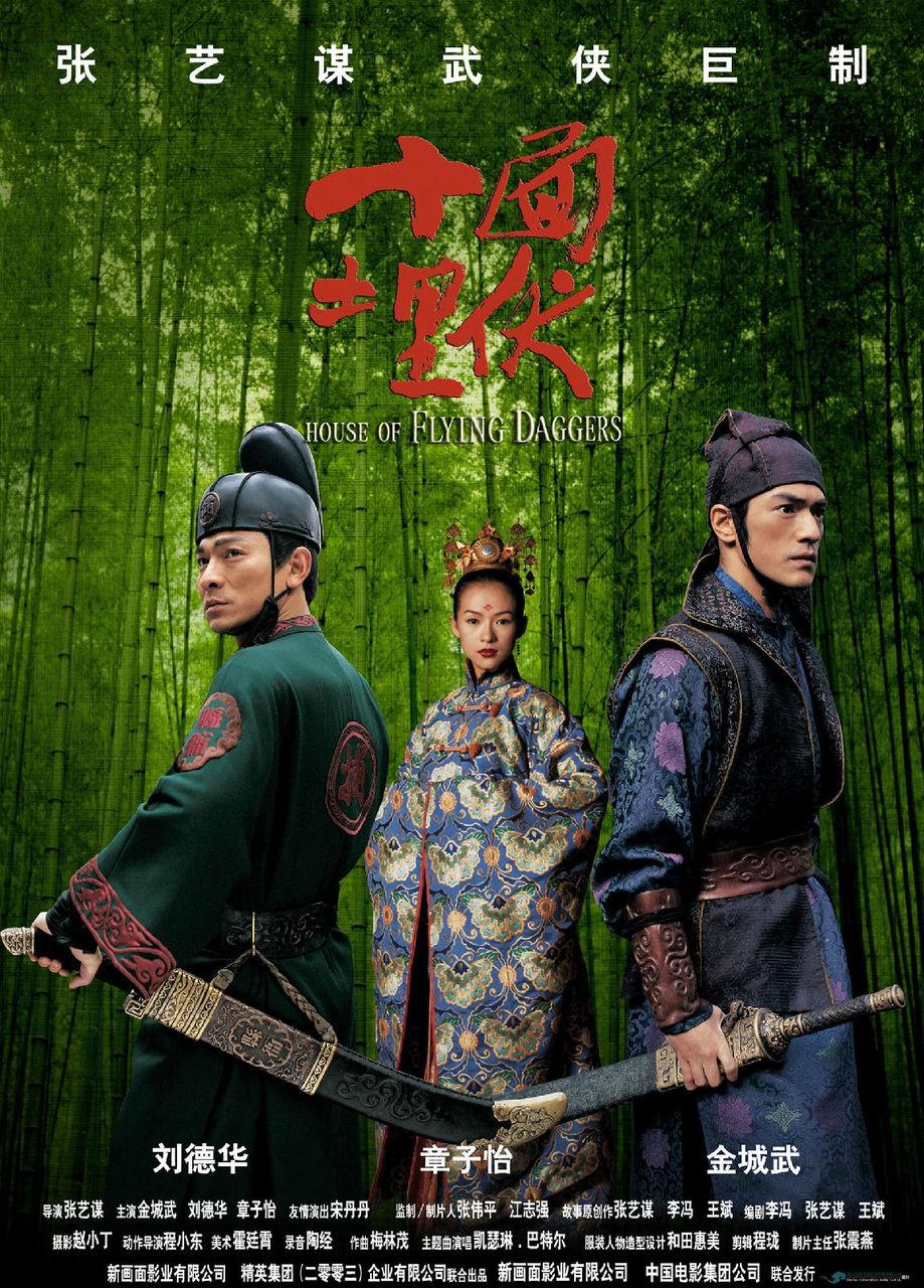 Пак Хэ Чжин биография и личная жизнь, фильмография