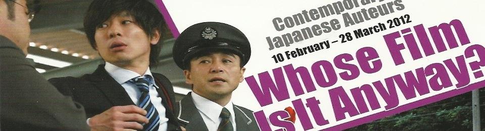 japanese auteures