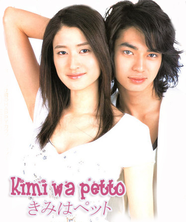 Image Result For Review Film Kimi