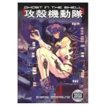 Ghost in the Shell - Manga