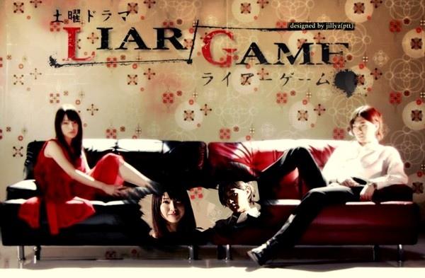 http://alualuna.files.wordpress.com/2012/08/liar-game-dorama.jpg?w=600
