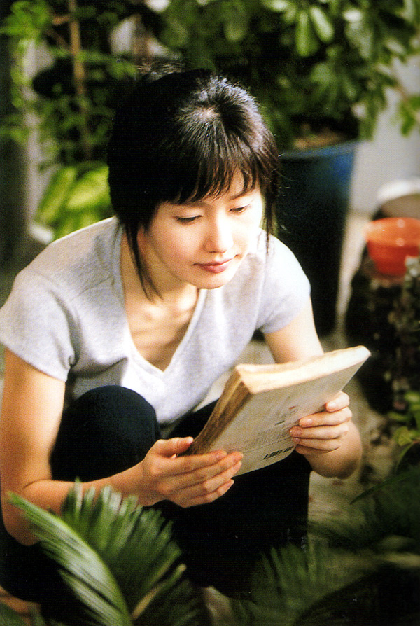 This Charming Girl: Plants and books.