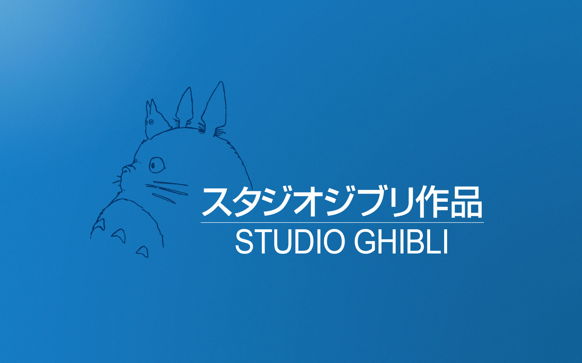 studio ghibli logo | Otherwhere