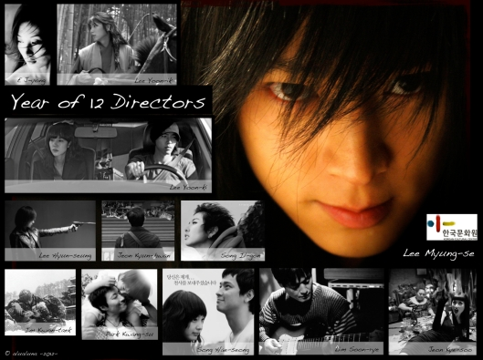 Year of 12 Directors collage
