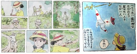 Miyazaki's Kaze no Tachinu manga.