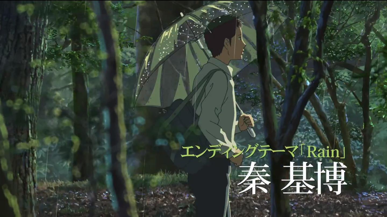 Kotonoha no niwa first trailer and impressions for El jardin de las palabras filmaffinity