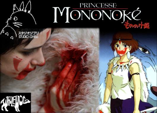 mononoke theatre 4