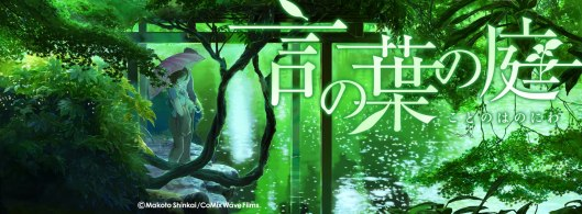 title plant kanji