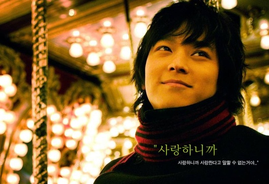I have an excuse today to thrown in some Kang Dong-won pretty into a post. :-)
