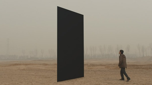 The Black Square