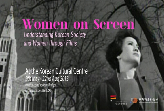 Women on Screen (KCCUK)