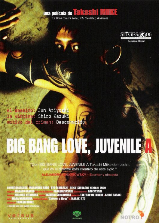 Big Bang Love Juvenile A 6