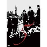 Chosyu 5 DVD cover