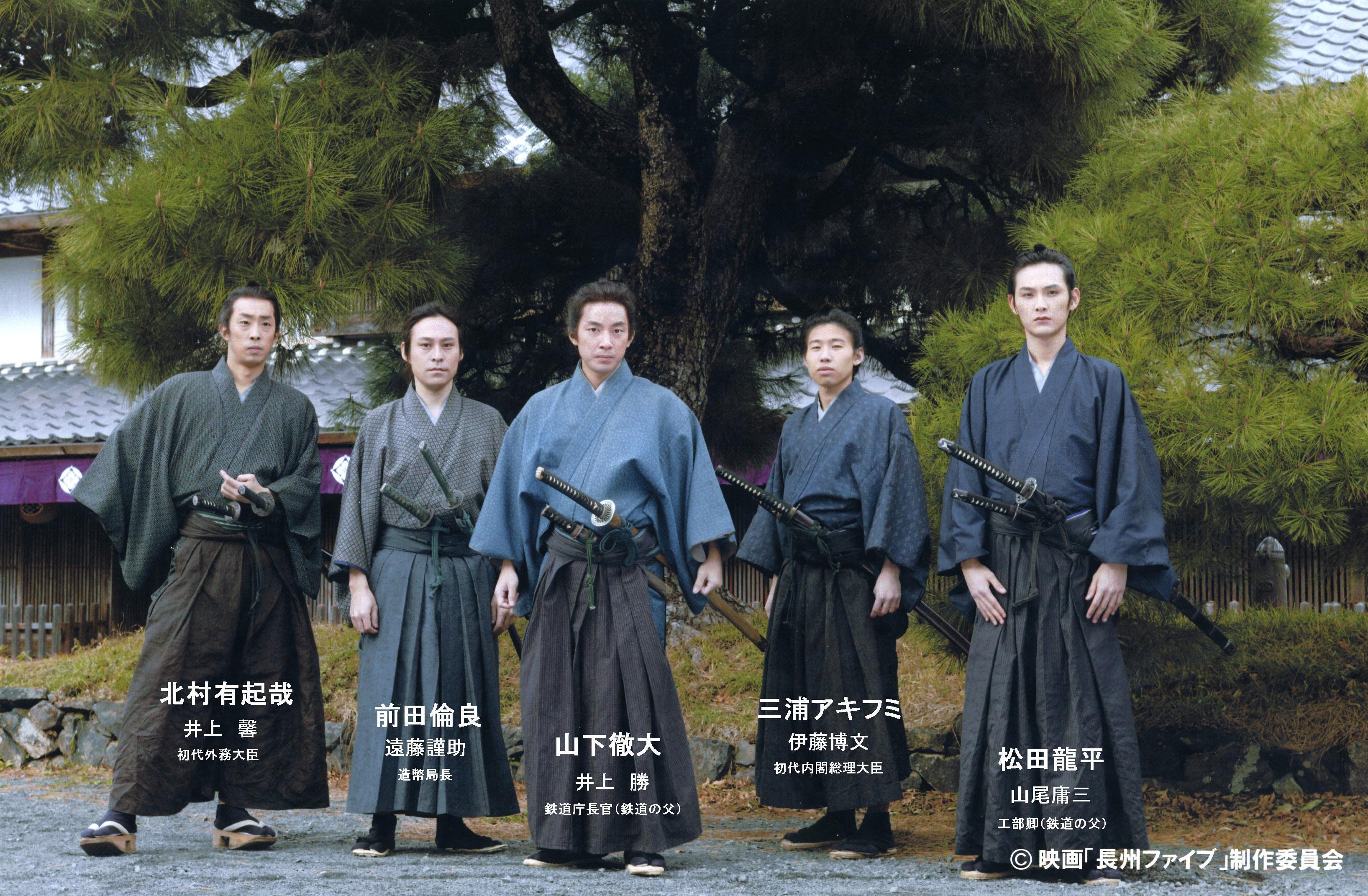 Chosyu Five 1