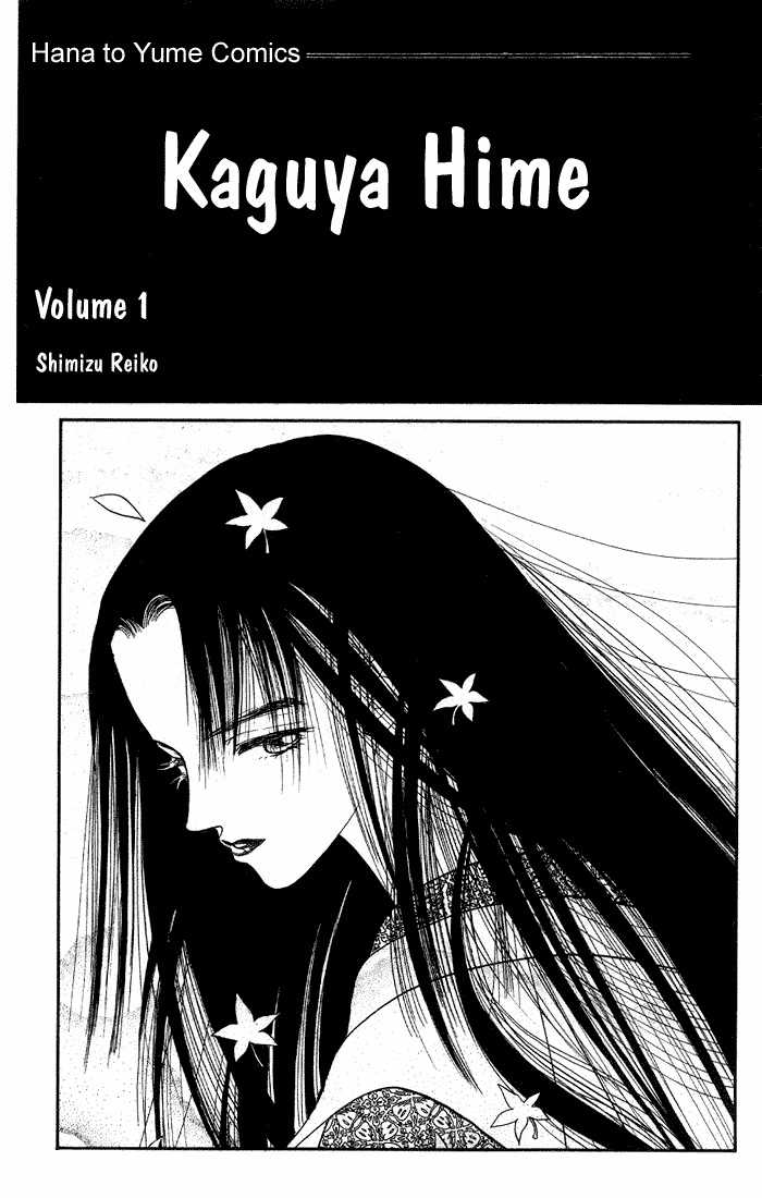 kaguya hime  in other forms and retellings