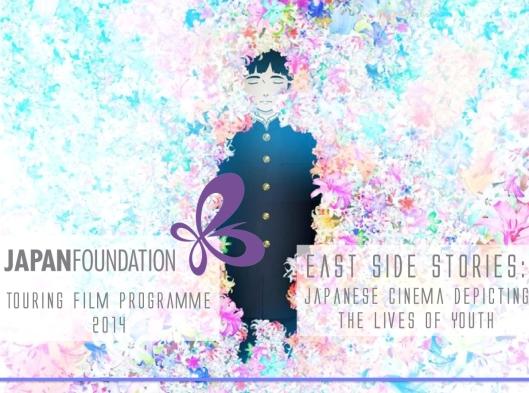 JF Touring Film Programme 2014