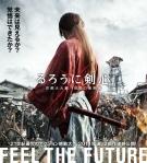 rorouni Kenshin poster