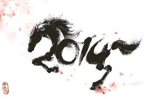 CNY year of the horse 2014