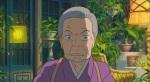 Nanny (Yoshiyuki Kazuko)