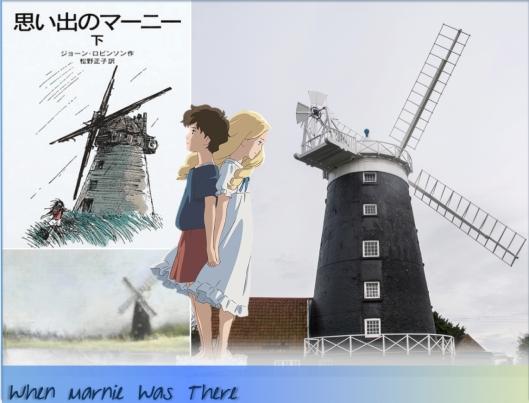 marnie windmill