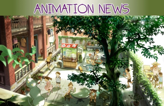 animation news